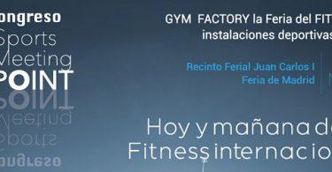 GymFactory