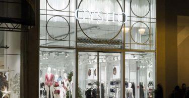 Tienda de Oysho (Inditex)