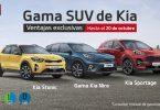 gama SUV KIA